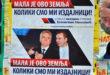"""У току је контролисано гашење одбрамбене моћи Србије под менторством NATO """"партнера"""""""