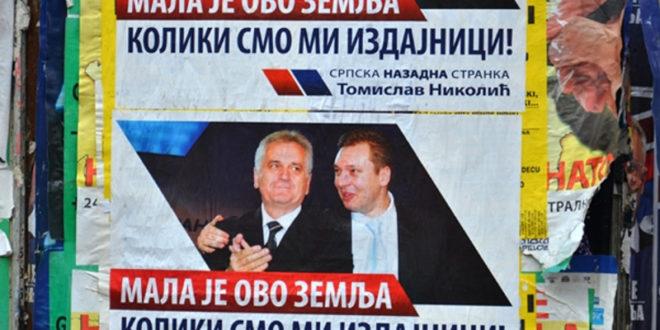 Српска напредна странка са Вучићем припрема погром над Србима! 1