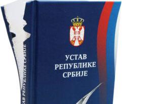СРС: Неприхватљиве најаве да ће у изменама Устава Србије учествовати и представници ЕУ