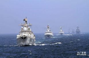 Кинеска флота напада Исламску државу?