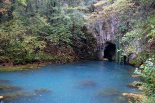 ЕУ, ММФ и Светска банка условљавају Србију: Вода треба да се приватизује