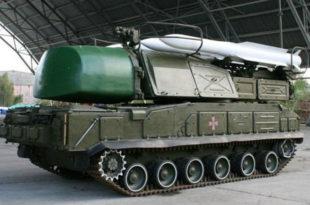 """Твитераши открили украјински """"бук-М1"""" после порицања Кијева да има то оруђе"""
