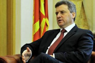Македонија: Председник Иванов не прихвата решење спора у вези са именом за општу употребу