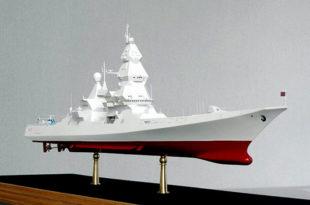 """Нови руски атомски разарач """"Лидер"""" биће - """"Армата"""" међу ратним бродовима"""