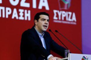 Сириза бесна на Ципраса — пада договор с кредиторима?
