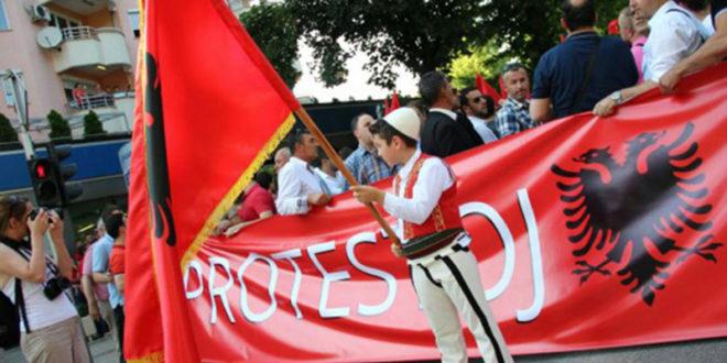 """Шиптари у Скопљу тражили """"нови договор ради редефинисања државе"""""""