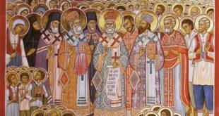 Апел СПЦ за одбрану Светих Српских Новомученика Јасеновачких 2