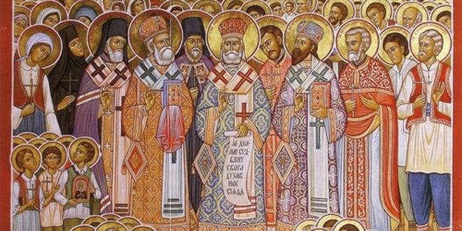 Апел СПЦ за одбрану Светих Српских Новомученика Јасеновачких