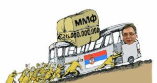 ММФ поново тражи да Србија престане да узима од пензионера