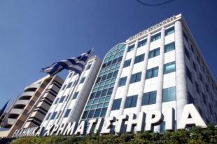 Након банака, Грчка затворила и берзу