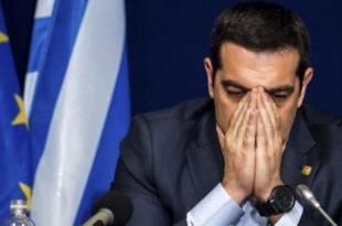 Европска порука Грцима: Узми или остави