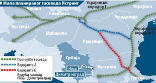 """Потврђено: ЕУ не жели Србију у """"Источном прстену"""" 11"""