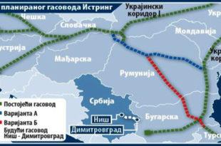 ЕУ признала: Тачно је, нудили смо гасовод који заобилази Србију