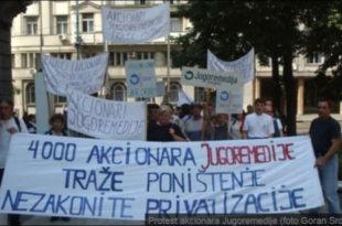 УНИШТЕНА ПРИВРЕДА: Спорна 24 случаја приватизације – питања без одговора 7