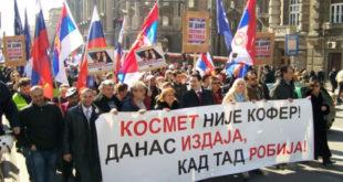 """Радикали на Видовдан организују протест против """"издајничког прозападног режима"""" 10"""