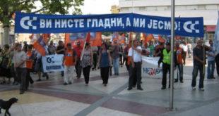 """Уједињени грански синдикати Независност: """"Влада улепшава стварност у Србији, то није реалан живот"""" 10"""