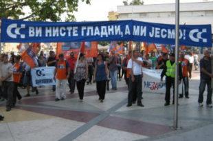 """Уједињени грански синдикати Независност: """"Влада улепшава стварност у Србији, то није реалан живот"""" 14"""