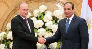 Египат ускоро започиње преговоре о приступању Евроазијском економском савез 11