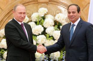 Египат ускоро започиње преговоре о приступању Евроазијском економском савез 12