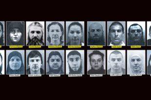 Ово су терористи из Србије који се боре за Исламску државу 6