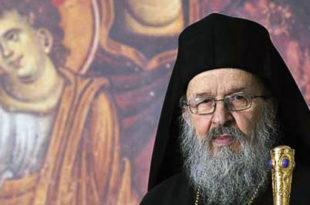 Интервју са Владиком Артемијем за Православни глас