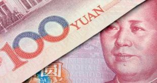 """Кинески јуан улази у """"корпу"""" водећих светских валута"""