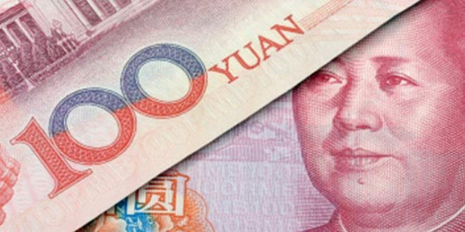 Развојна банка БРИКС-а свој први кредит одобриће у – кинеским јуанима