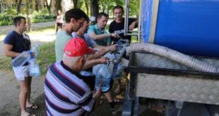 Вода и суверенитет - ако вода постане роба, биће доступна само онима који имају могућност да за њу плате 5