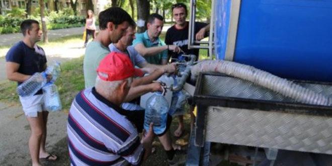 Вода и суверенитет - ако вода постане роба, биће доступна само онима који имају могућност да за њу плате 1
