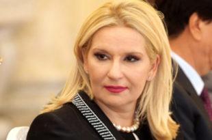 ПОДРЖИТЕ ПЕТИЦИЈУ! Захтев за смену министарке Зоране Михајловић 10