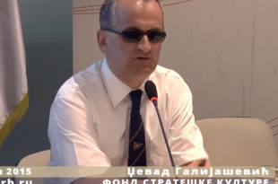 Џевад Галијашевић: Сребреница као средство радикализације исламистичког фактора (видео)