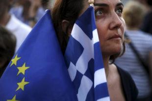 Отпремнина за развод са Европском унијом