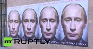 Сребреницa и Братунaц oблепљени портретима Путина (видео) 1