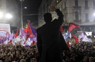 СТРАНАЧКЕ КОЛЕГЕ НАПУШТАЈУ ЦИПРАСА: Већина чланова Сиризе против бриселске окупације Грчке