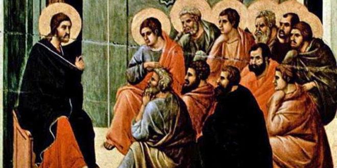 49.6.7. ЈЕВАНЂЕЉЕ по Матеју, зачало 39