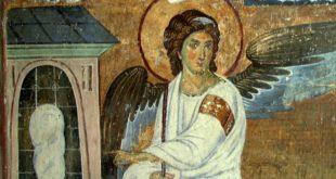 Данас славимо Светог архангела Гаврила 1