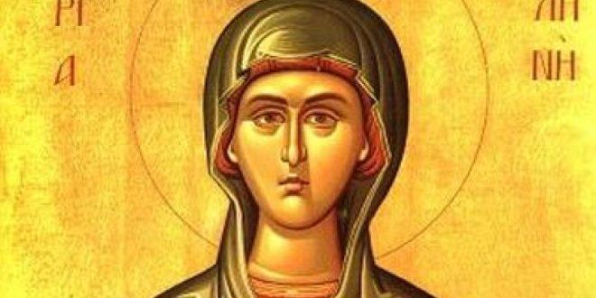 Данас је Огњена Марија 1
