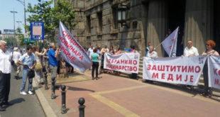 Београд: Протест Синдиката новинара Србије и ПРОУНС испред зграде Уставног суда - Сачувајмо медије и новинарство 1