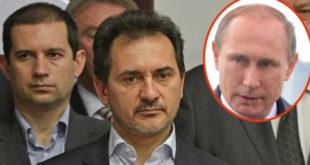 Француска пудлица Божидар Ђелић постао саветник украјинске фашистичке хунте и тврди да ће Путин проћи као Милошевић! 7