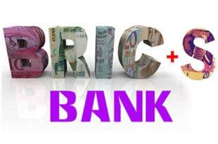 Банка БРИКС-а одобрила три нова пројекта вредности 825 милиона долара у Русији и Индији