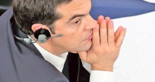 Банкрот и даље прети Грчкој 12