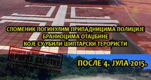 СРАМНО! Жандармерија је споменик погинулим колегама СРУШИЛА, а не склонила! (ФОТО) 8