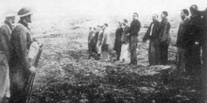 Како је извршено етничко чишћење Срба у Егејској Македонији