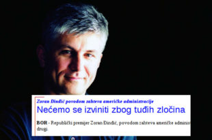 Ђинђић - нема извињавања за злочине (видео)