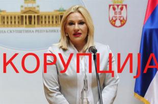 Министарку Михајловић хитно треба сменити и ухапсити!
