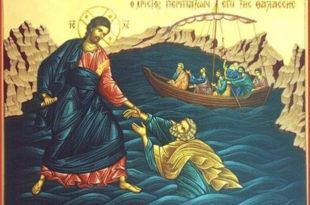 64.9.1. ЈЕВАНЂЕЉЕ по Матеју, зачало 59