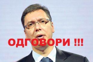 ОДГОВОРИ! Отворено писмо премијеру Вучићу