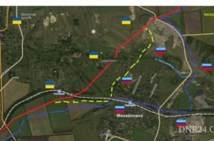 """Армија Луганске Републике преузела контролу над важним железничким чвором """"Марјевка"""""""