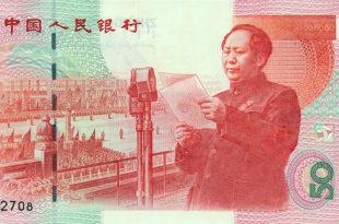 Јуан за два дана девалвирао према долару више него за последње две деценије