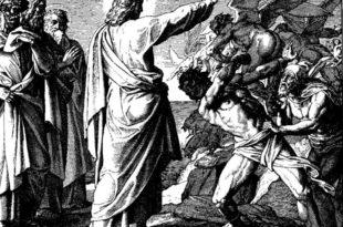 71.10.1. ЈЕВАНЂЕЉЕ по Матеју, зачало 72